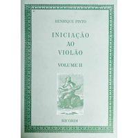 metodo-iniciacao-ao-violao-henrique-pinto-volume-2-principal