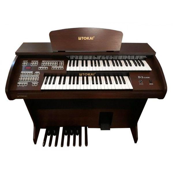 orgao-eletronico-tokai-d2-classic-marrom-principal